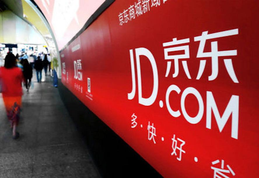 Google e JD.COm